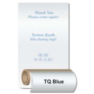 A-Jet Blue Pre-Printed Thank You