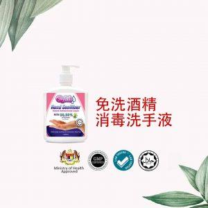 SKY GEL® Hand Sanitizer (Denatured)